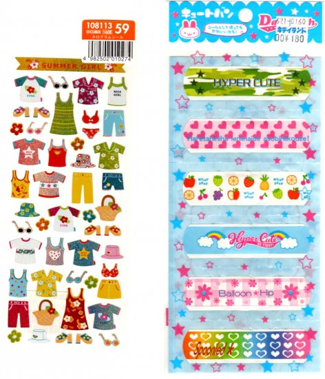 Clothing and bandage sticker sheet lot 2 pieces