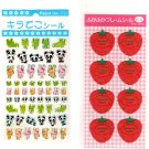 kawaii animals and strawberries sticker sheet lot