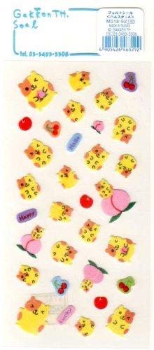 kawaii Gakkenth Seal momo hamsters sticker sheet