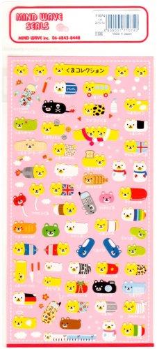 kawaii Mind Wave pill bears family sticker sheet