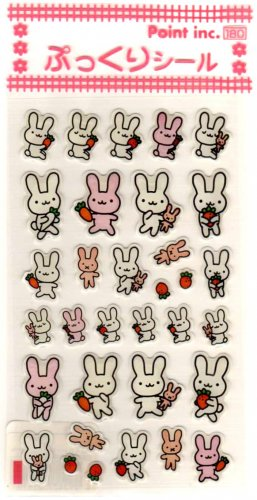 kawaii Point Inc. carrots and strawberries rabbits sticker sheet