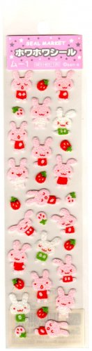 kawaii San-x strawberry bunnies sticker sheet 1999