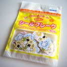 kawaii Kamio Japan usagi no mimi chan sticker sack USED