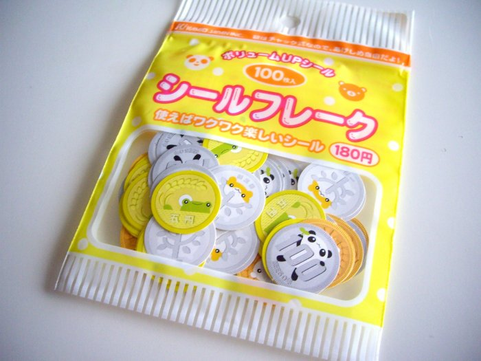 kawaii Kamio Japan animal coins sticker sack