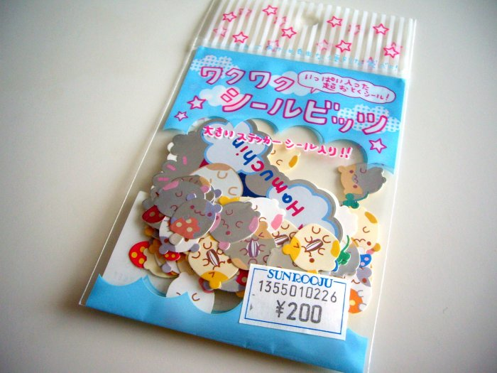 kawaii San-x hamuchin sticker sack 2001