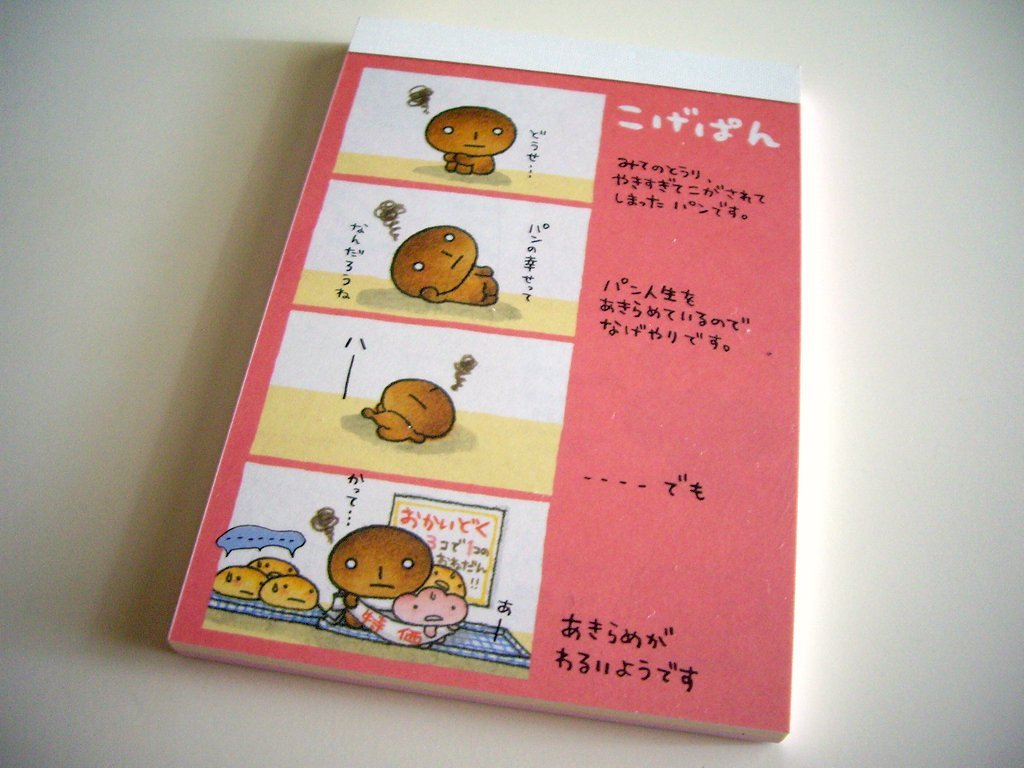 kawaii San-x kogepan mini memo pad 2001 USED