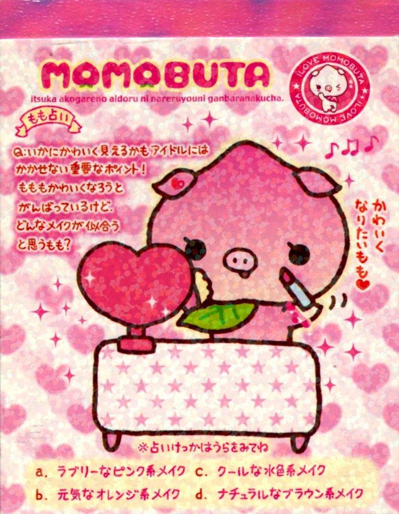 kawaii San-x momobuta mini memo pad A 2004