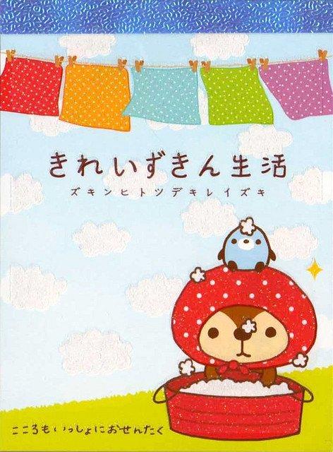 kawaii San-x Kireizukin Seikatsu mini memo pad A 2009