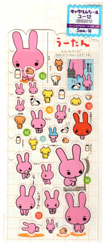 kawaii San-x sad rabbit sticker sheet 2000