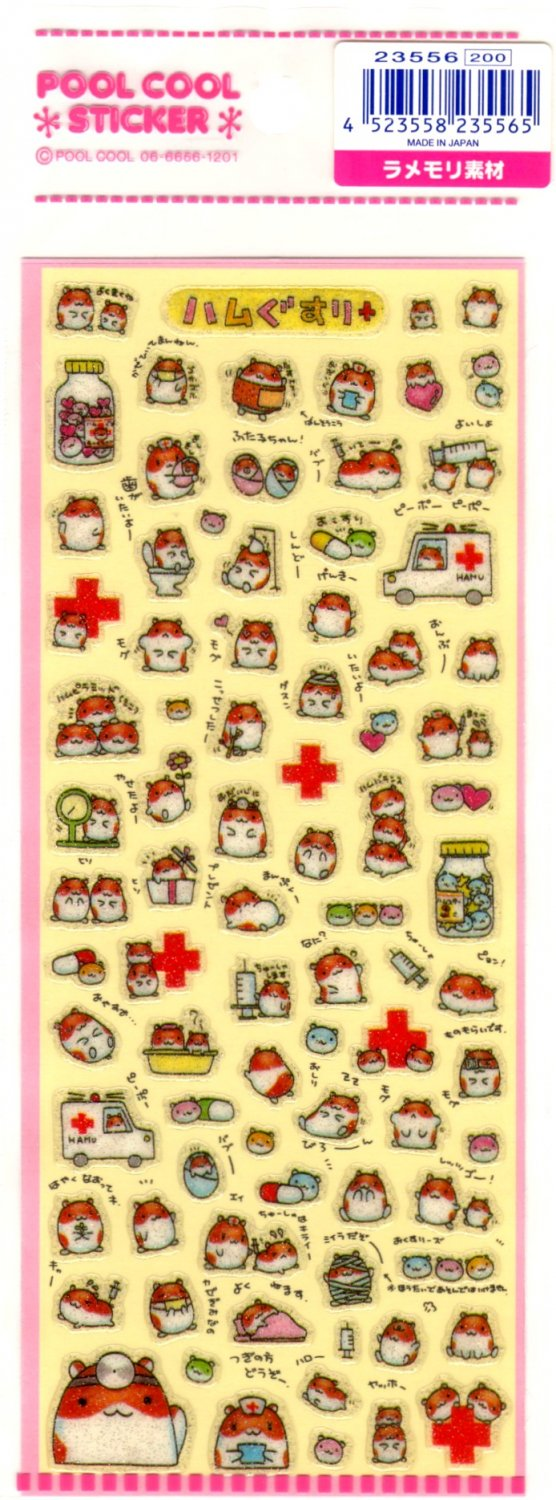 kawaii Pool Cool medical hamu sticker sheet
