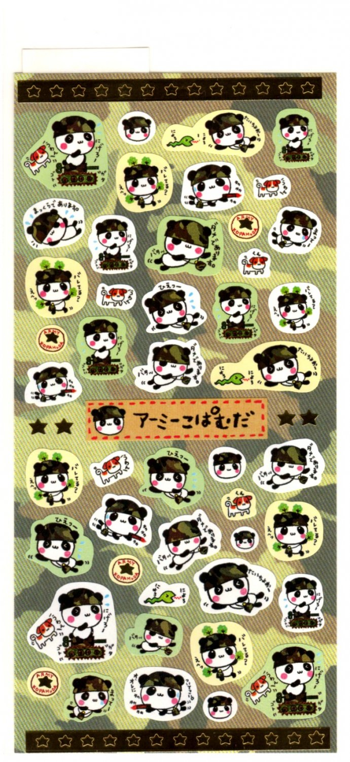kawaii Q-lia army kopamuda sticker sheet