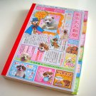 kawaii Q-lia dog friends memo pad USED