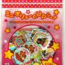kawaii Crux sweet puppies sticker sack USED