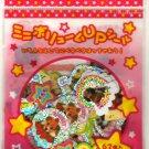 kawaii Crux sweet puppies sticker sack USED