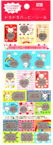 kawaii Point Inc. rabbit sticker sheet