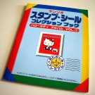 kawaii Sanrio hello kitty daisy series stamp style sticker book 1999 USED