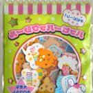 kawaii Lemon Co Happy Day happy pack seal sticker sack