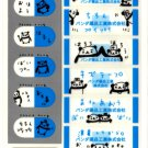 Kamio panda drug sticker sheet