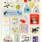 kawaii Preco panda festival sticker sheet