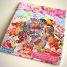 kawaii Pool Cool love nice cake sticker sack