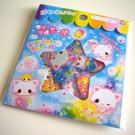 kawaii Q-lia starlight friends sticker sack