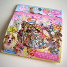 kawaii Pool Cool puppies and snacks sticker sack