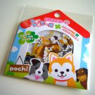 kawaii Q-lia pochi dogs sticker sack