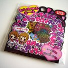 Mind Wave best friend sticker sack
