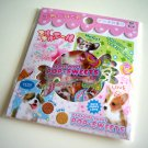 kawaii Q-lia paradise puppy pop sweets sticker sack
