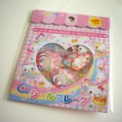 kawaii Affect candy town friends cafe sticker sack