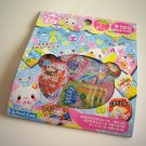 kawaii Pool Cool moco moco chop sticker sack
