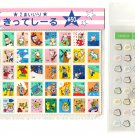 Sanrio Cinnamoroll and Kutsuwa Animals stamp style sticker sheet lot