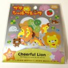 kawaii Kamio cheerful lion sticker sack
