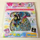 kawaii Crux Happy Mode sticker sack