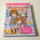 kawaii Q-lia Purimaji Friends mini memo pad USED