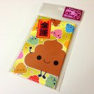 kawaii Kamio Japan Unko envelopes and sticker sheet USED