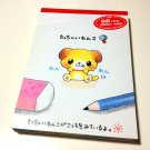 kawaii Crux School Puppy memo pad USED
