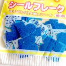 kawaii Kamio Japan Good Night Girls sticker sack USED