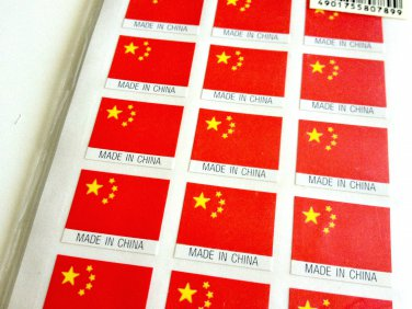 Heiko Made in China label stickers USED
