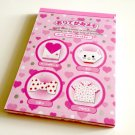 kawaii Mind Wave pink cat origami memo pad USED