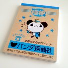 Train Japan Panda memo pad USED