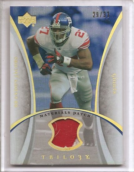 2007 Triology Brandon Jacobs Patch