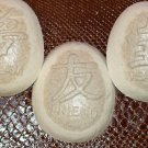 3 Handcrafted Almond Oatmeal Soaps in Chinese Character Designs (FRIEND, DREAM, WEALTH)