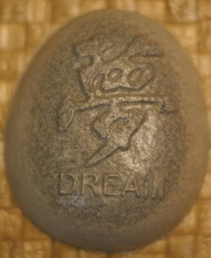 Dead Sea Mud and Oatmeal Detoxifying Soap