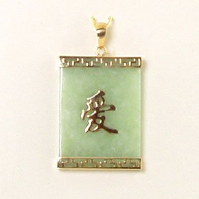 Green jade LOVE pendant square Greek keys 14K yellow gold Asian Chinese character jewelry
