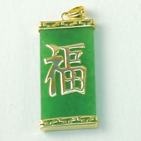 Green jade rectangular pendant Greek keys 14K yellow gold Asian Chinese character good luck jewelry