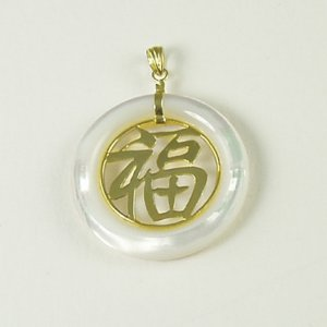 Mother of Pearl white round medallion Asian Chinese pendant 14k yellow gold 30mm good luck jewelry