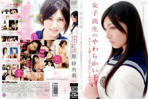 SAORI HARA Female Student DVD STAR-193
