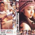 "MEGUMI OSAWA ""The Nurse Aimed At"" DVD MDID-150 Ohsawa"