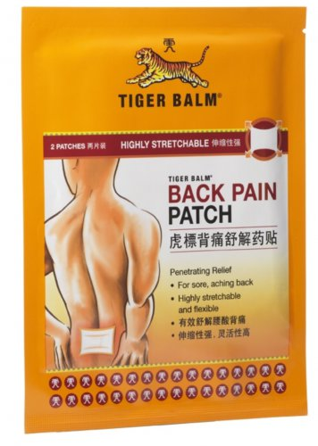 Tiger Balm Back Pain Patch Pack of 2s x 3